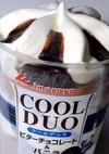 coolduo